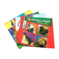 حیوانات زیبای ایران را بهتر بشناسیم 3