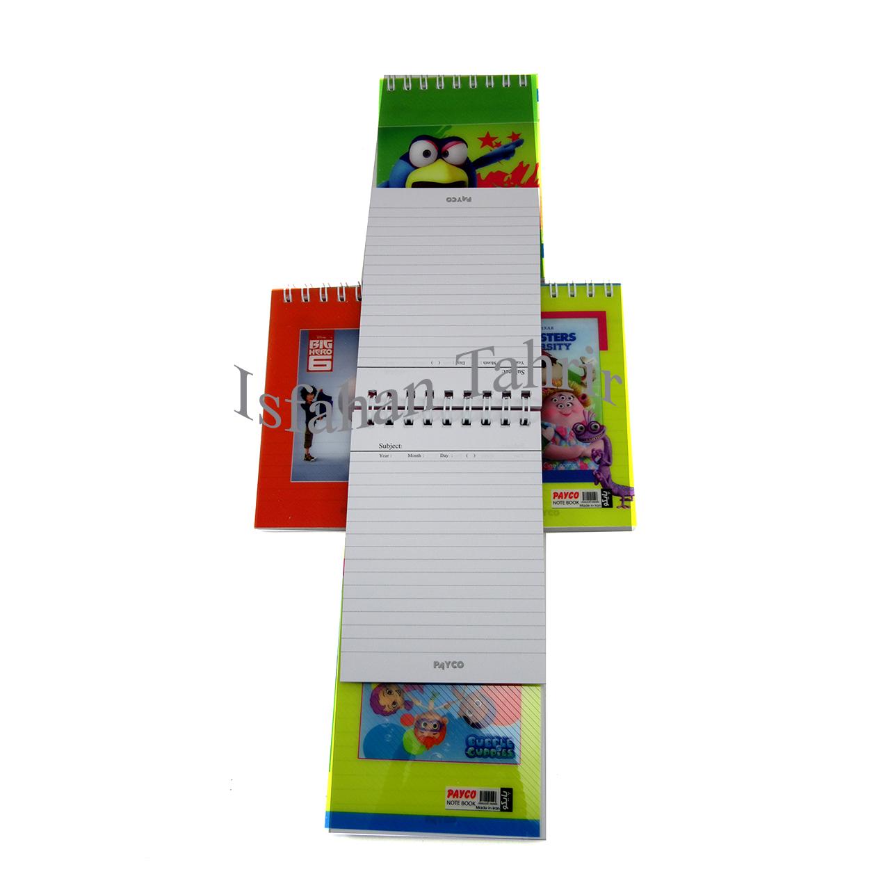 دفتر یادداشت طلقی عروسکی