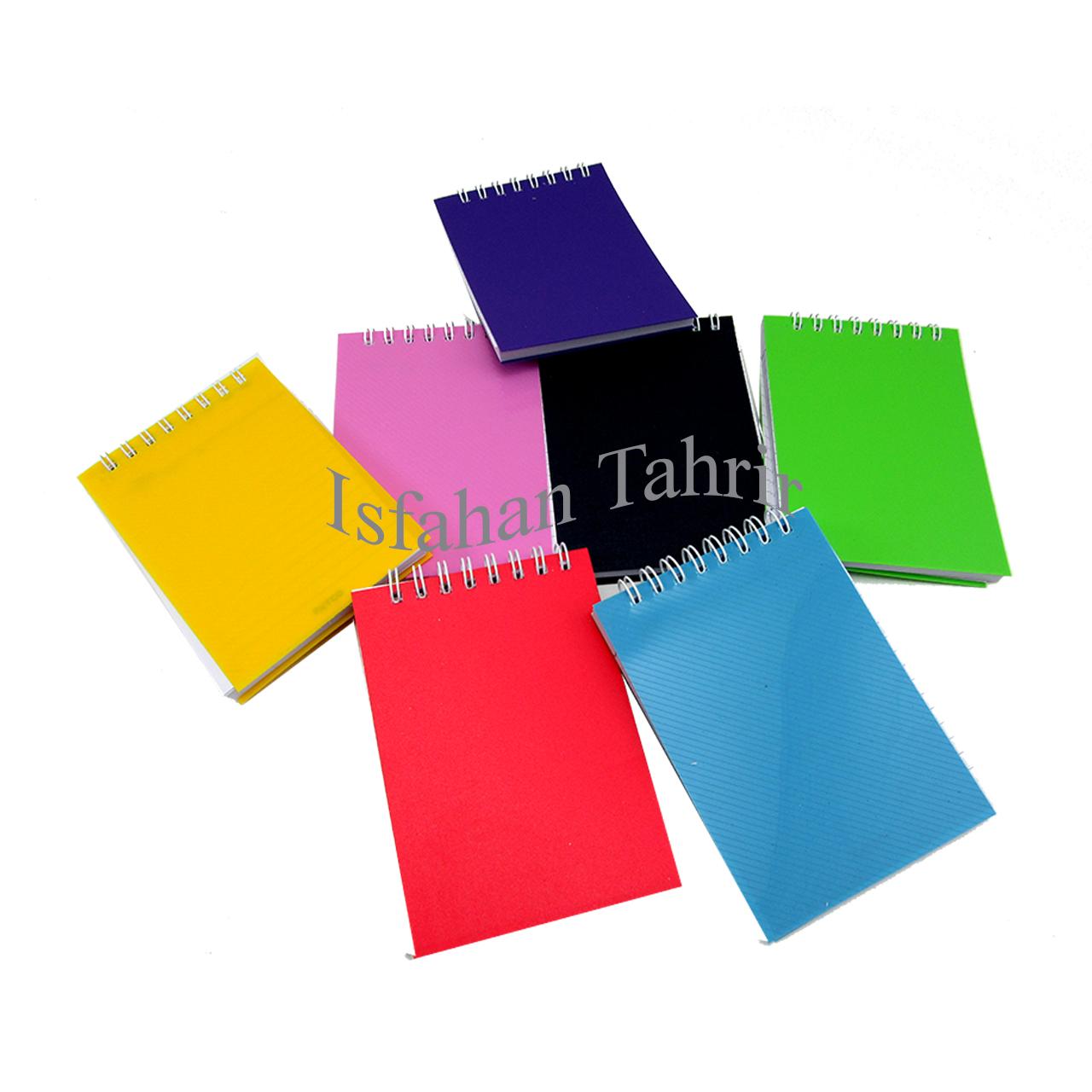 دفتر یادداشت طلقی کوچک