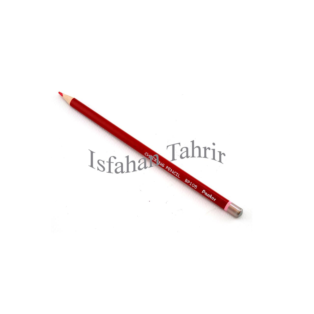 مداد قرمز پنتر panter