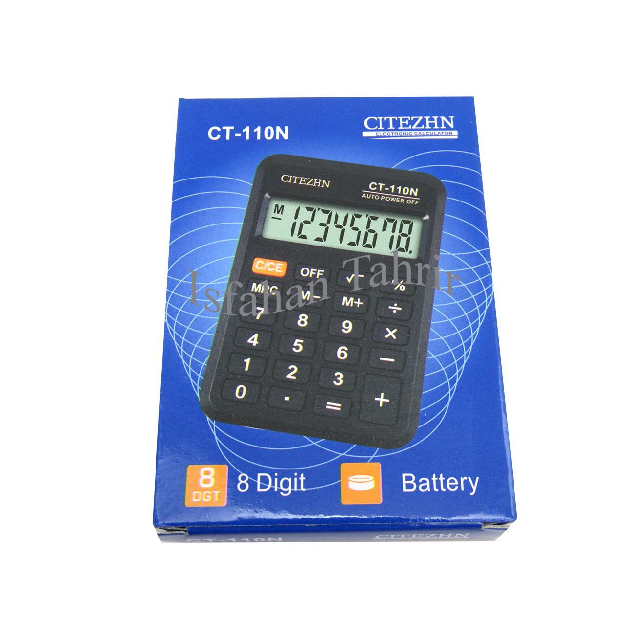 ماشین حساب سی تی زن CITIZEN CT-110N