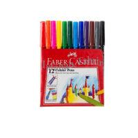 ماژیک آبرنگی فابر کاستل ۱۲ رنگ Faber Castell