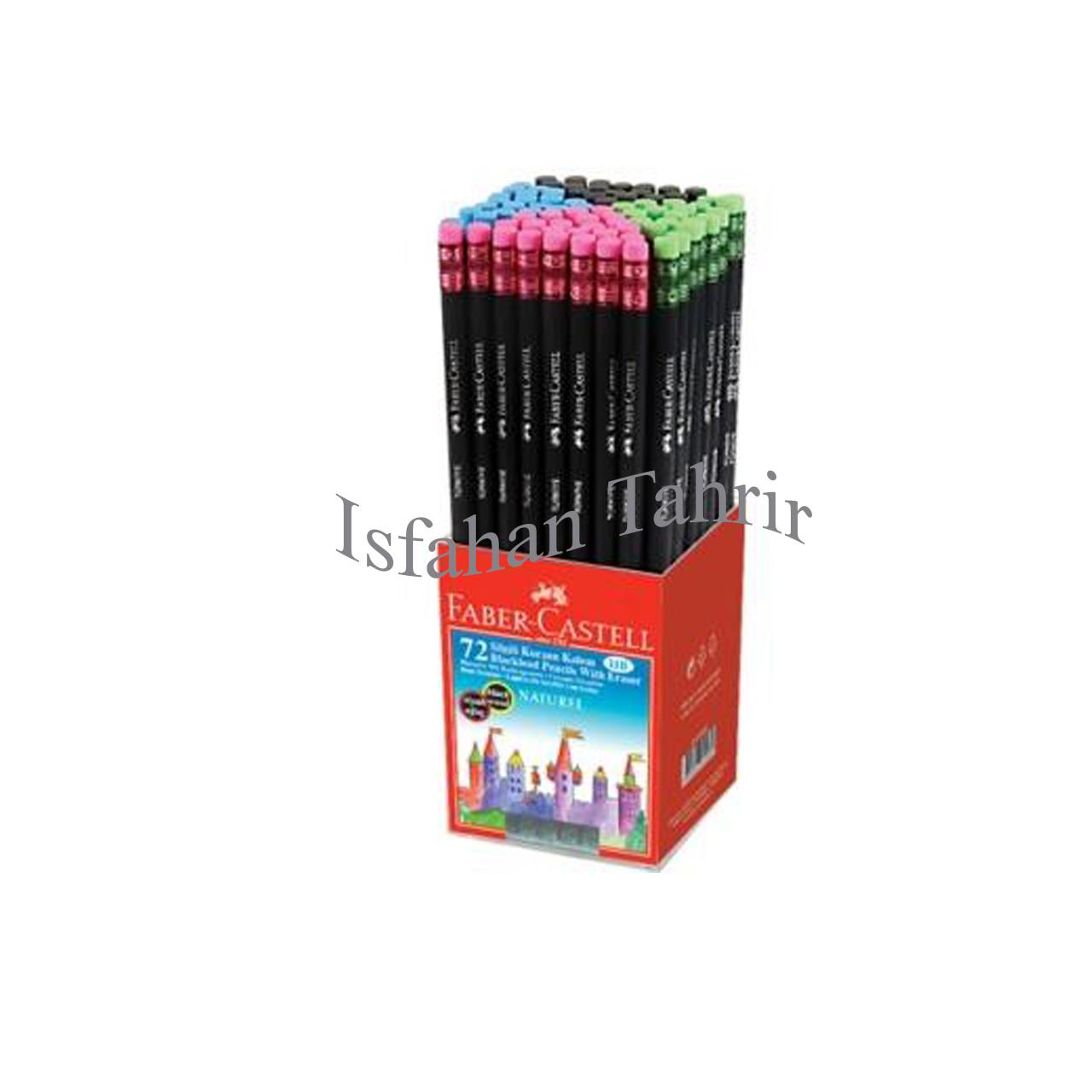 مداد مشکی پاک کن دار فابرکاستل (FABER-CASTELL)