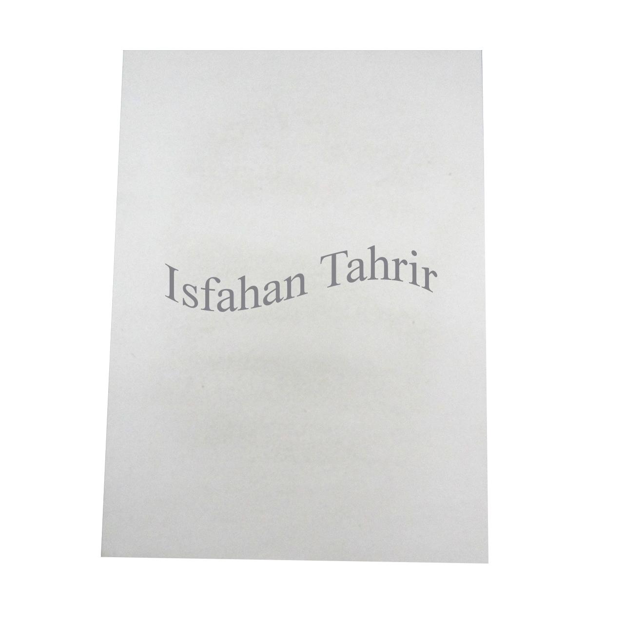کاغذ A3 پوستی