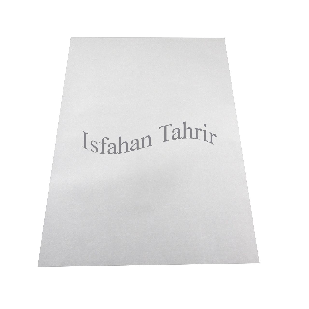 کاغذ 70*50 پارس