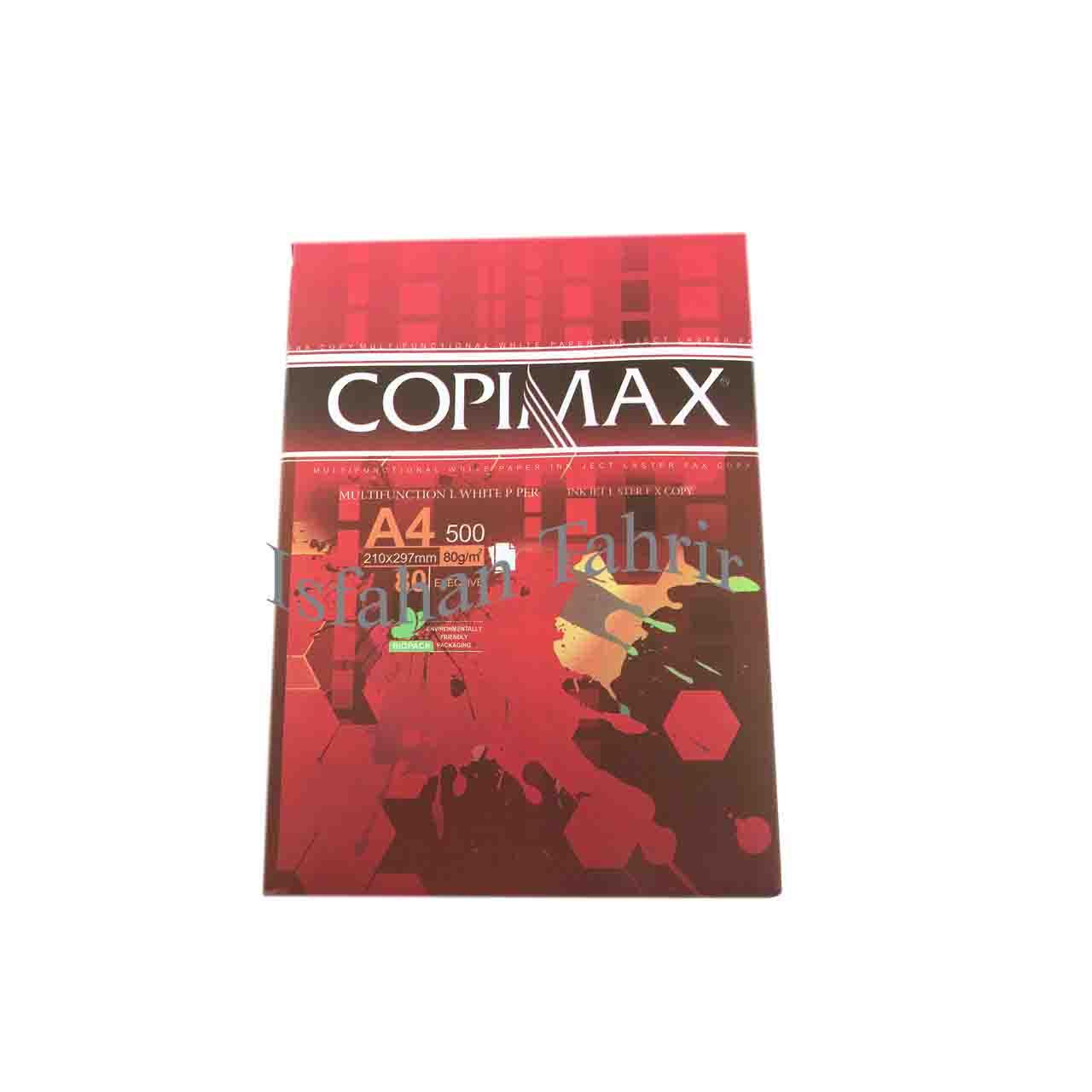 کاغذ A4 کپی مکس جلد قرمز