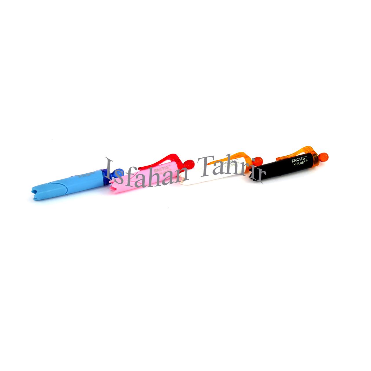 تراش و مداد گیرفکتیس (FACTIS)