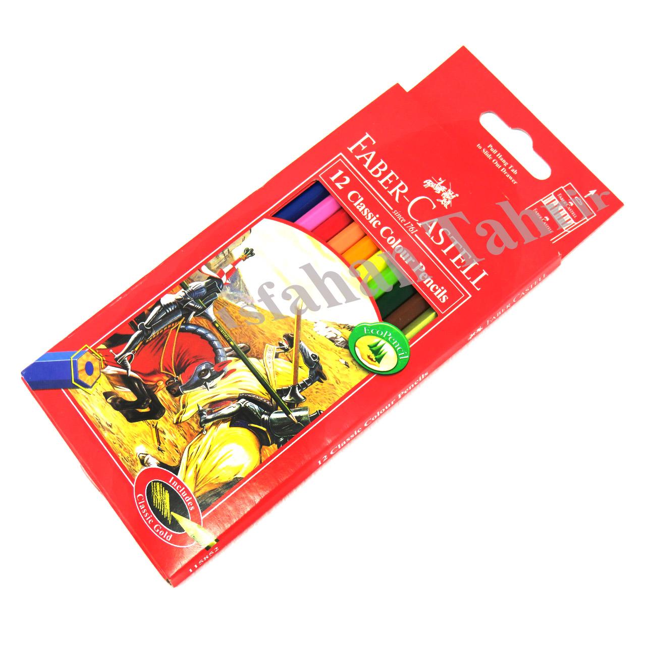 مداد رنگی ۱۲ رنگ فابر کاستل مقوایی (FABER CASTELL)