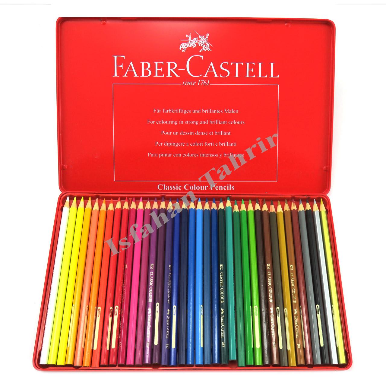 مداد رنگی ۲۴ رنگ فابر کاستل فلزی مدل FABER CASTELL