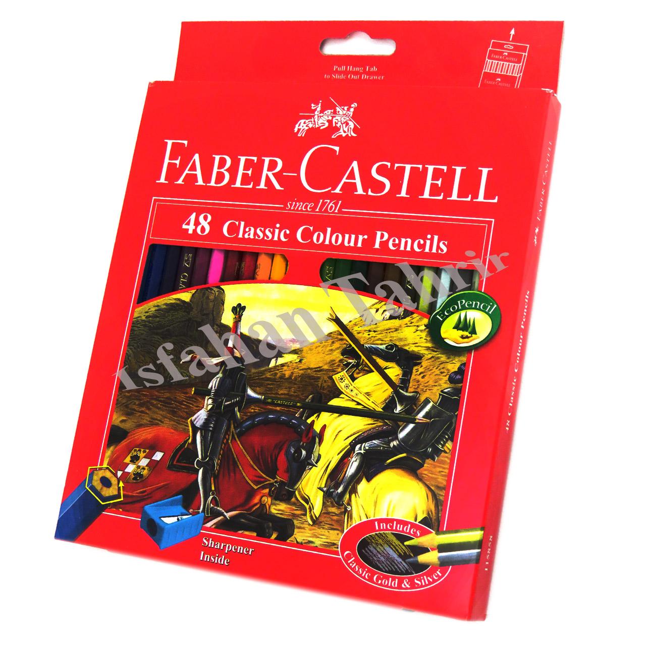 مداد رنگی ۴۸رنگ فابرکاستل مقوایی FABER CASTELL