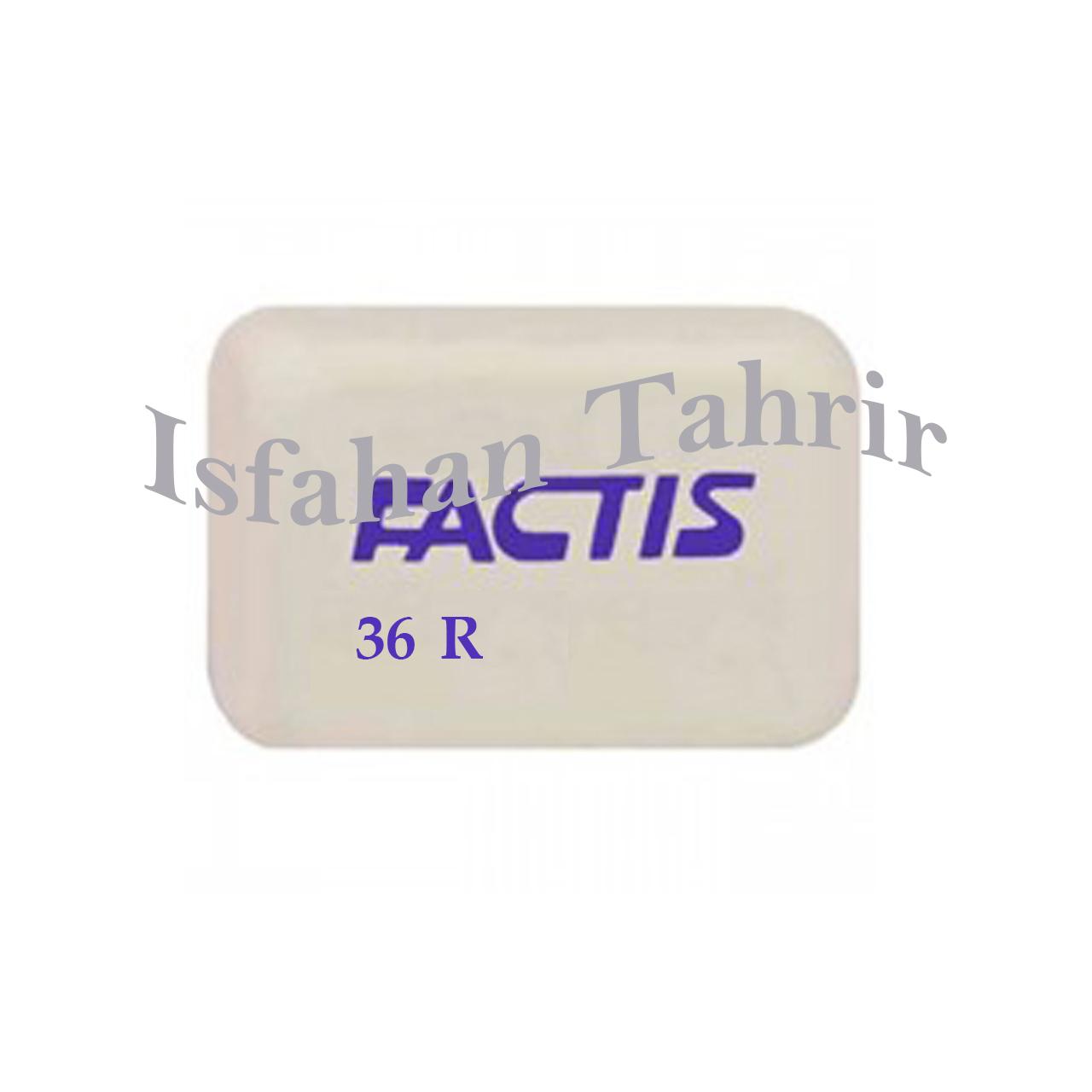 پاک کن فکتیس Factis مدل ۳۶R