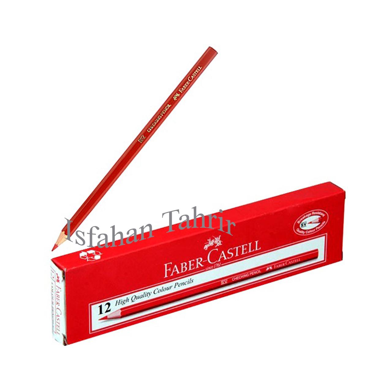 مداد قرمز فابرکاستل Faber-Castell