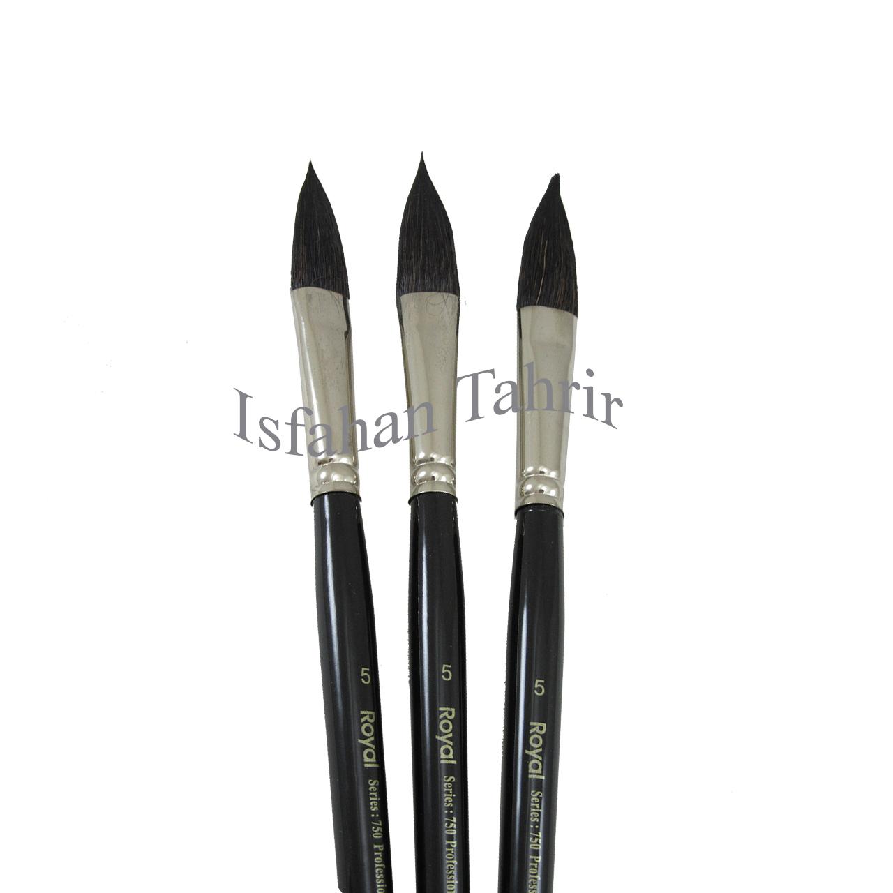 قلم مو رویال سرتیز سری 750 سایز 5