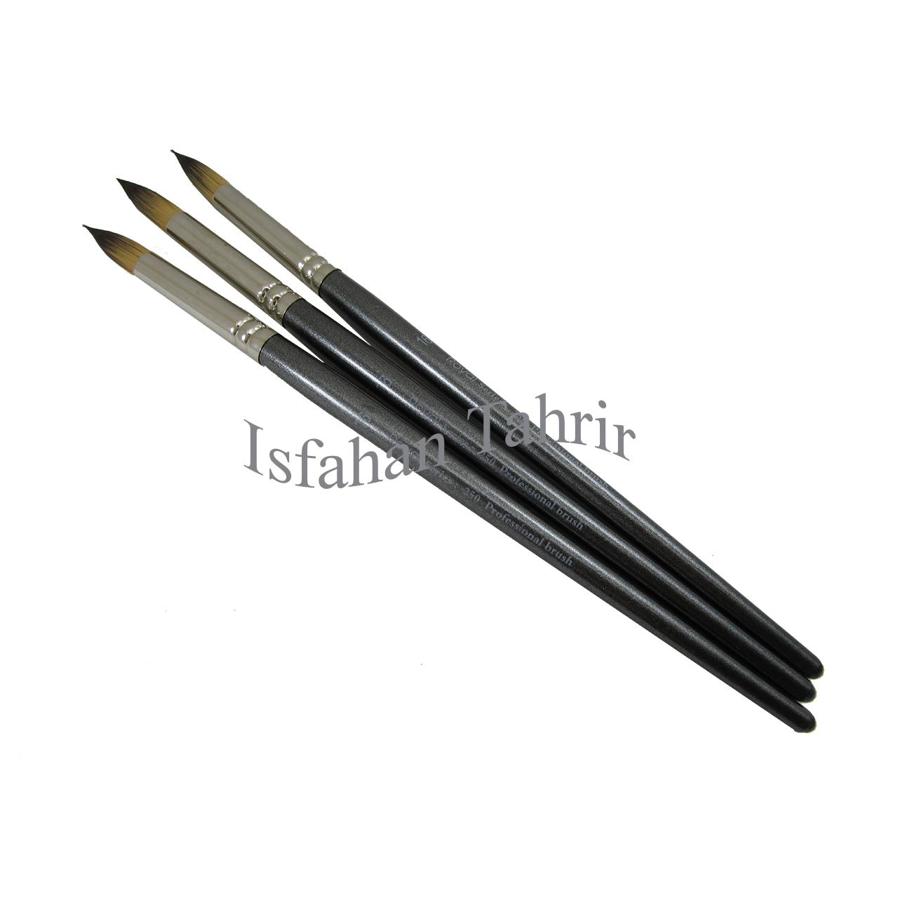 قلم مو رویال سرگرد سری 250 سایز 16