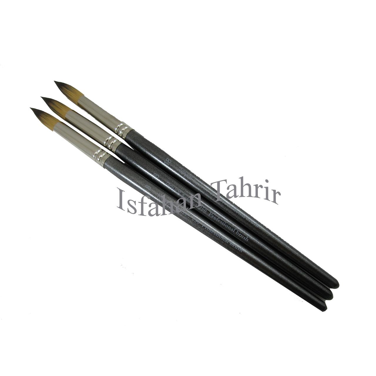 قلم مو رویال سرگرد سری 250 سایز 18