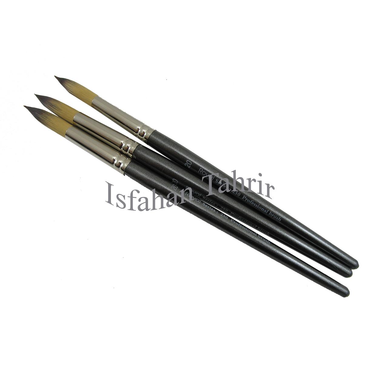 قلم مو رویال سرگرد سری 250 سایز 20