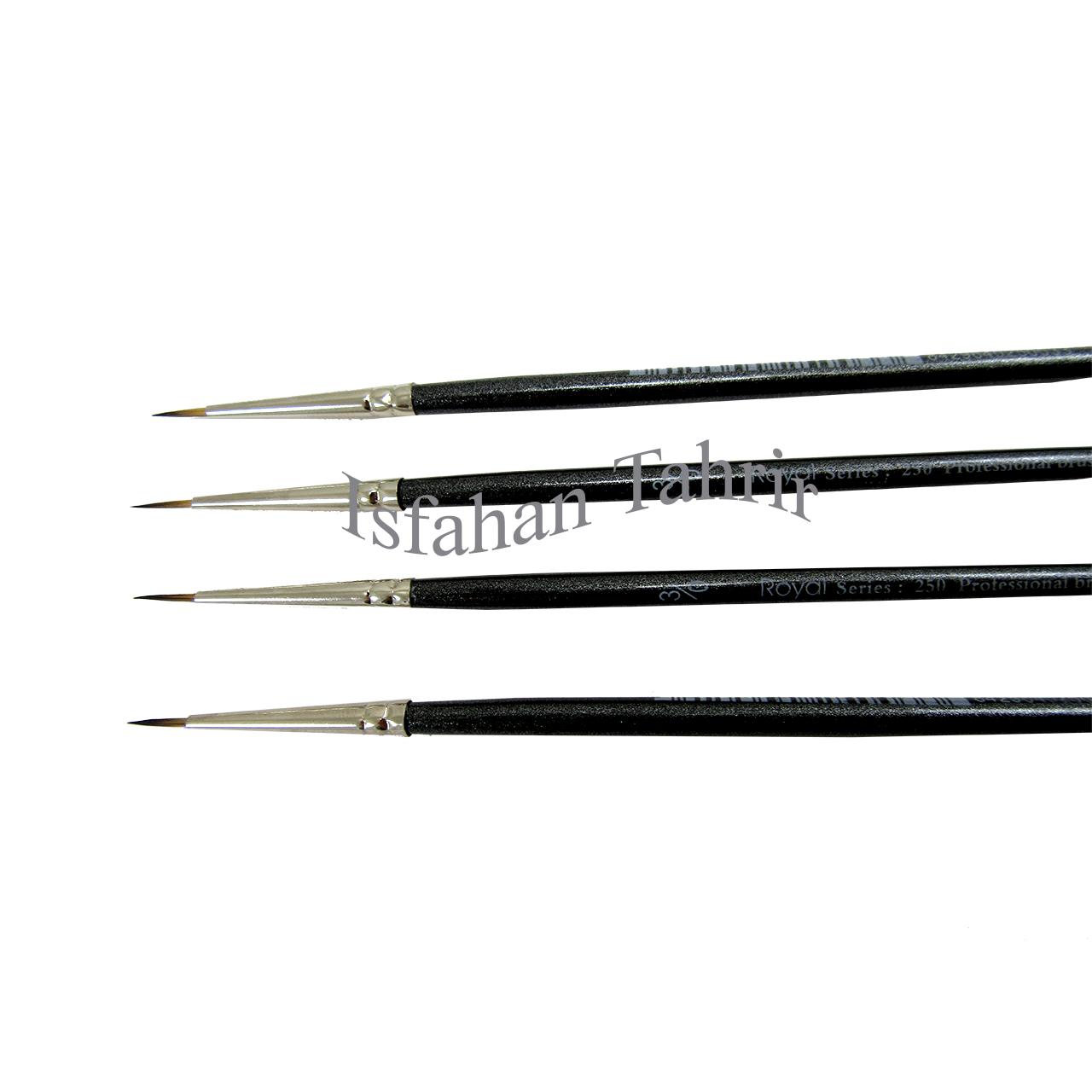 قلم مو رویال سرگرد سری 250 سایز 3/0
