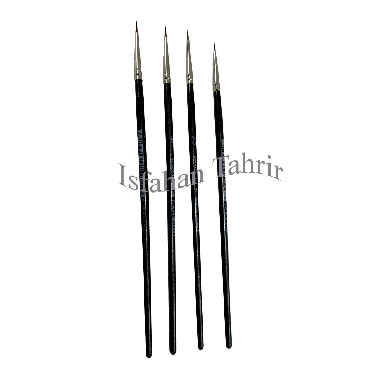 قلم مو رویال سرگرد سری 250 سایز 0000