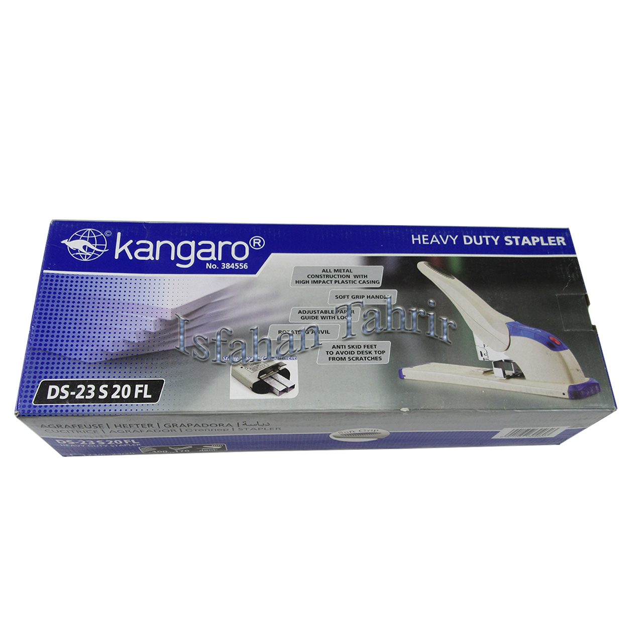 ماشین دوخت کانگورو (kangaro DS-23S20FL)