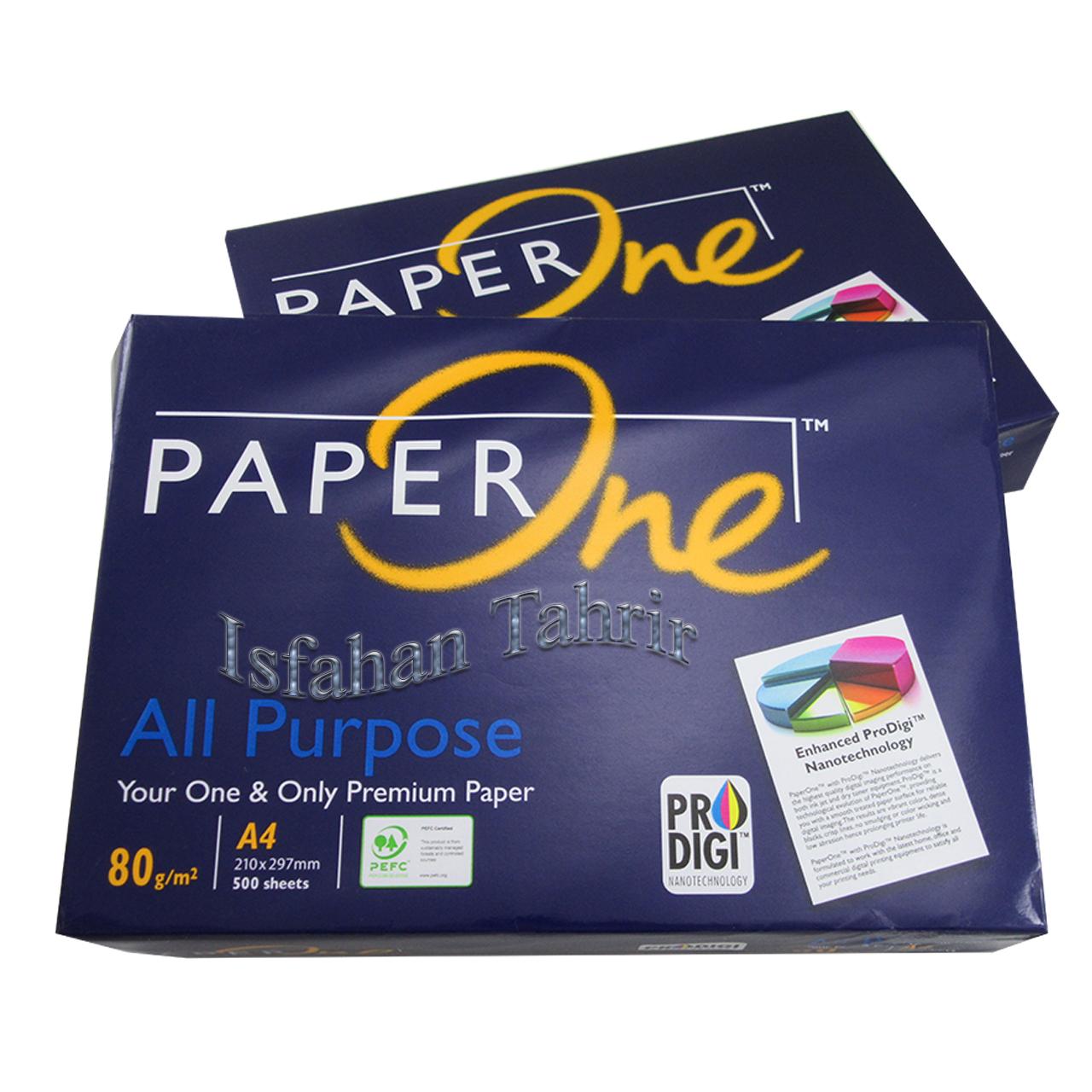 کاغذ A4 پیپر وان(PAPER One)