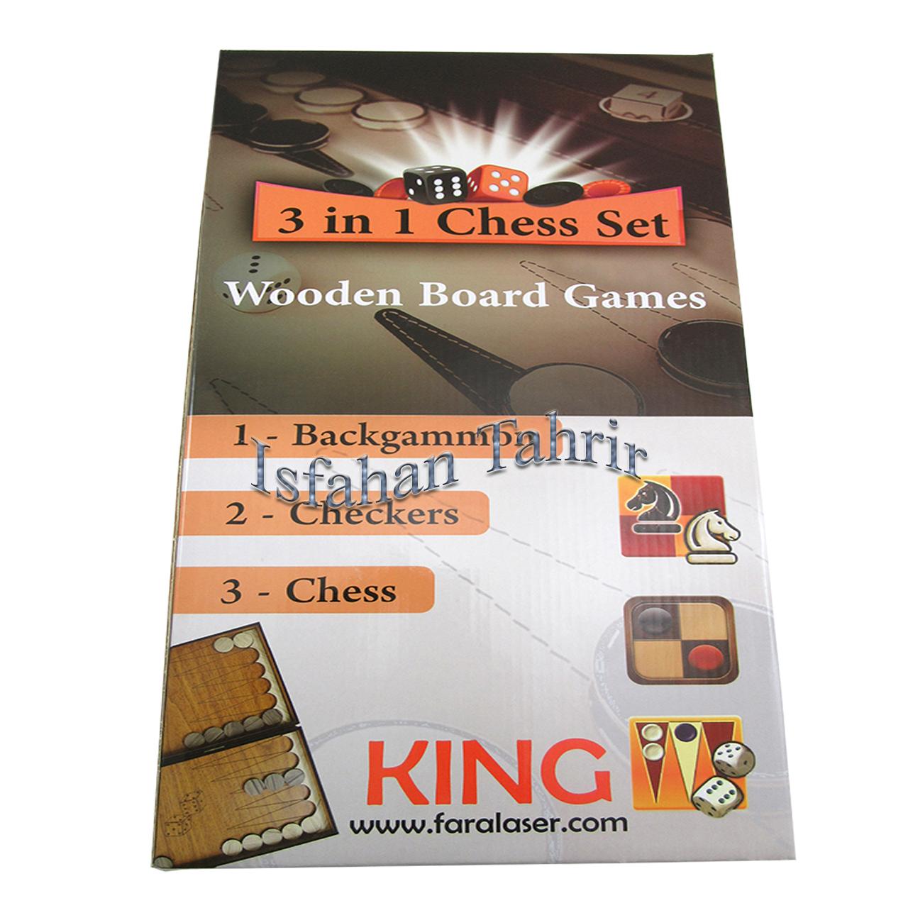 تخته نرد و شطرنج چوبی