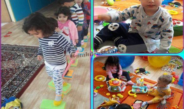 مهد کودک و پیش دبستانی اشکان