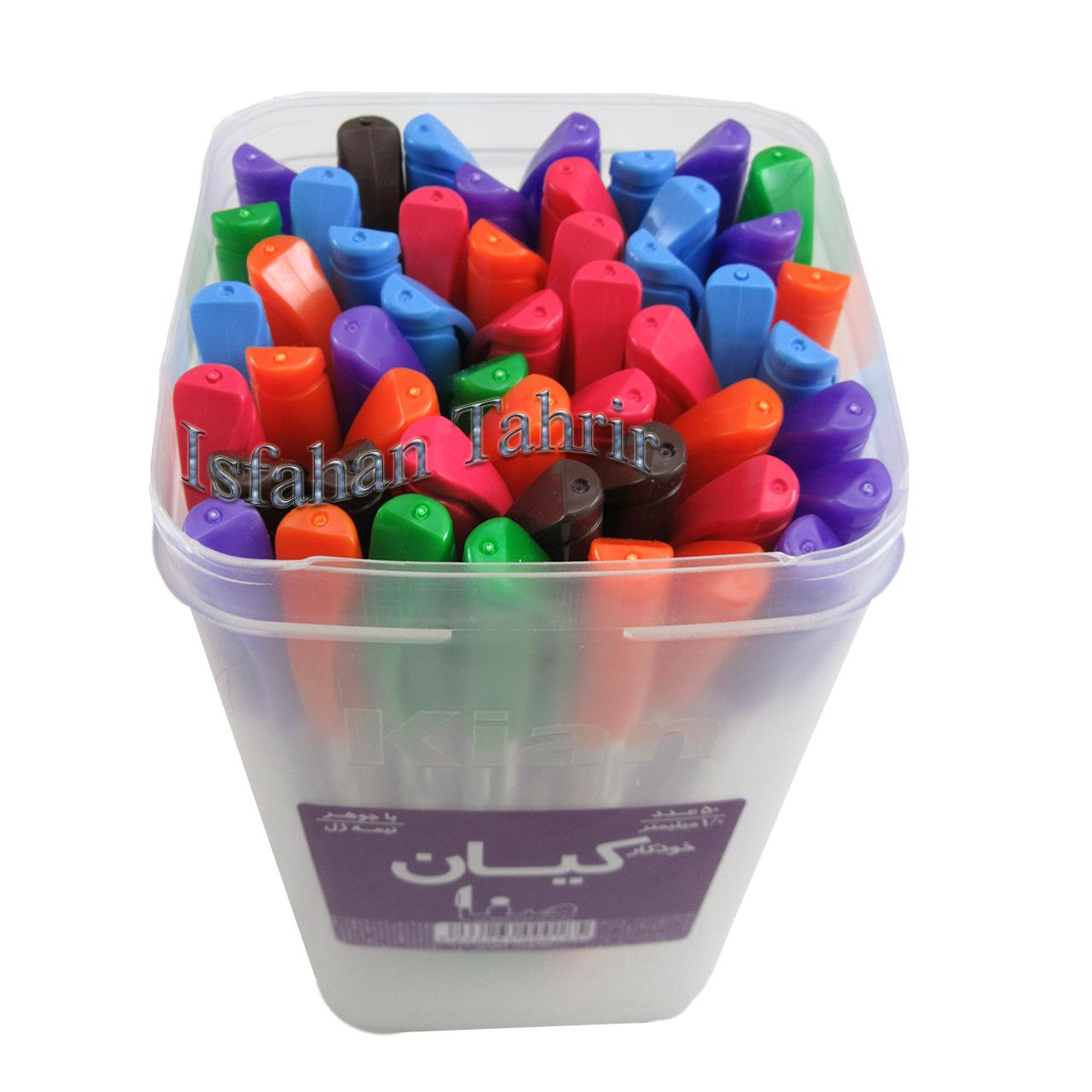 خودکار رنگی کیان