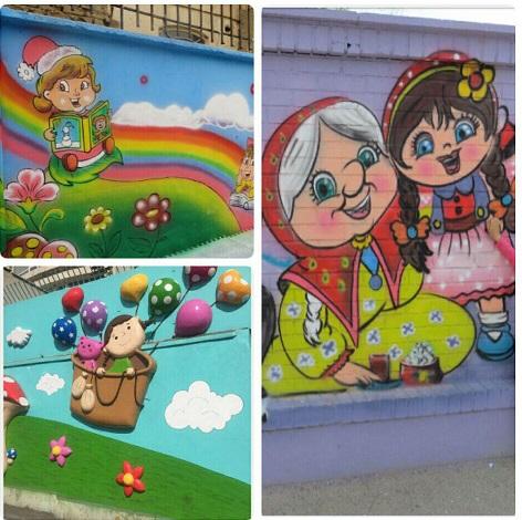 نقاشی و طراحی دیوار برجسته و معمولی