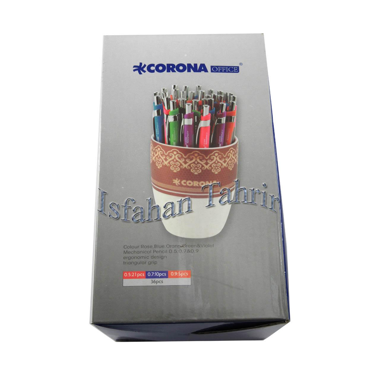 اتود کرونا(CORONA)کد7010