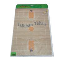 زمین بسکتبال
