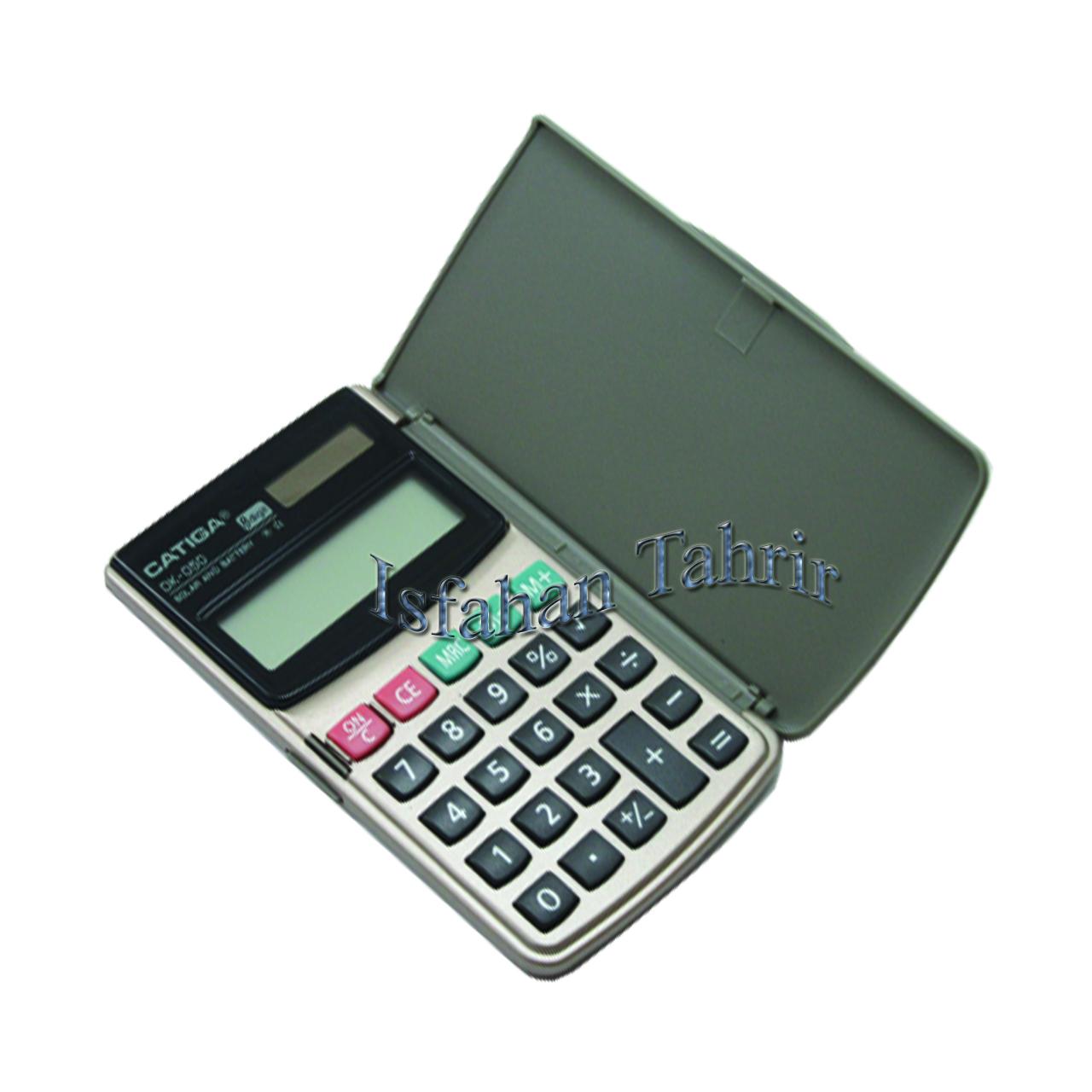 ماشین حساب مدل050