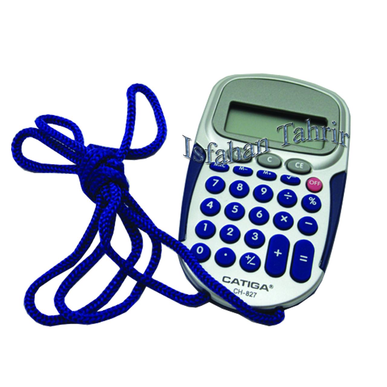 ماشین حساب مدل827