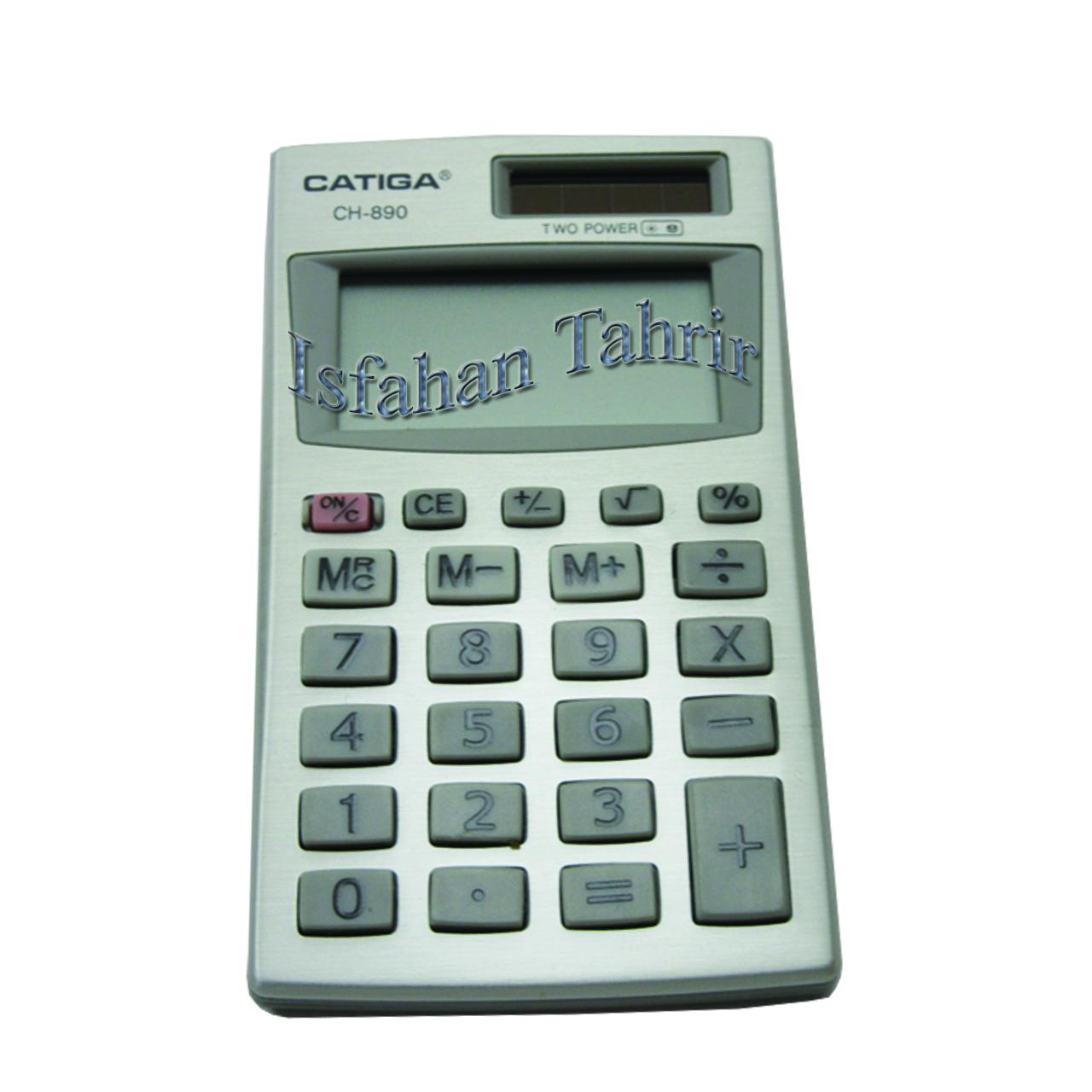 ماشین حساب مدل890