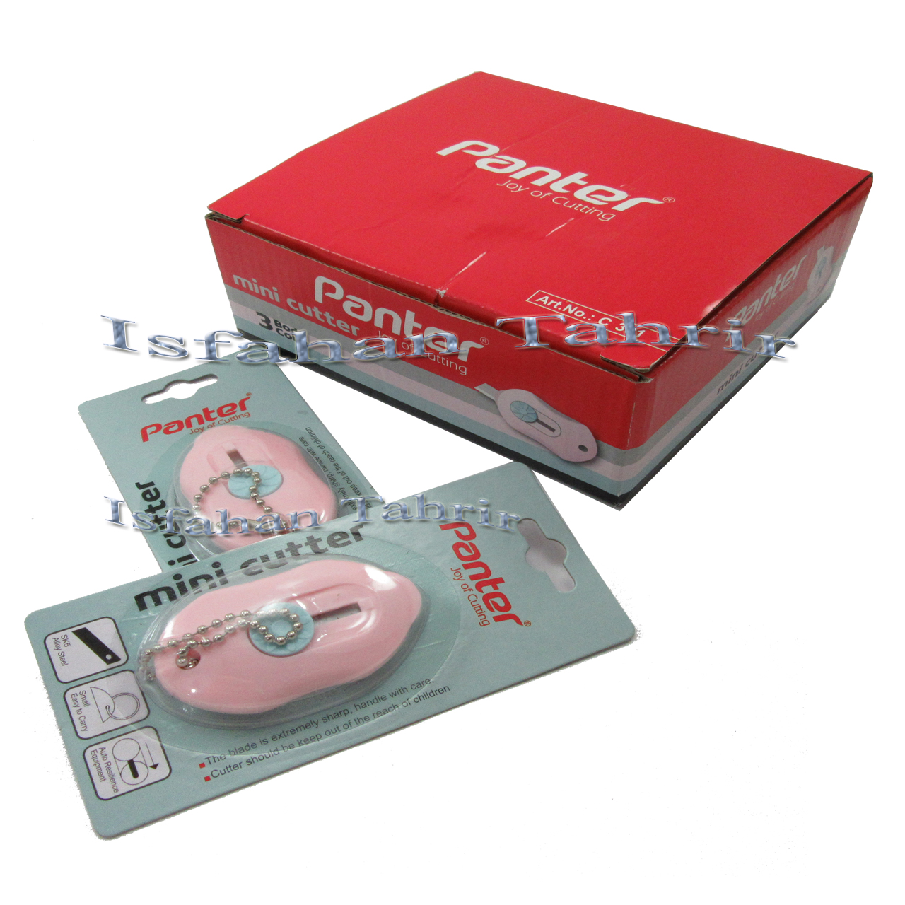 کاتر مینی پنتر ، جنس تیغه سرامیکی ، مناسب برای انواع برش ها ، دور از دسترس اطفال ، تیغه برنده و تیز ، قیمت مناسب، تک رنگ صورتی