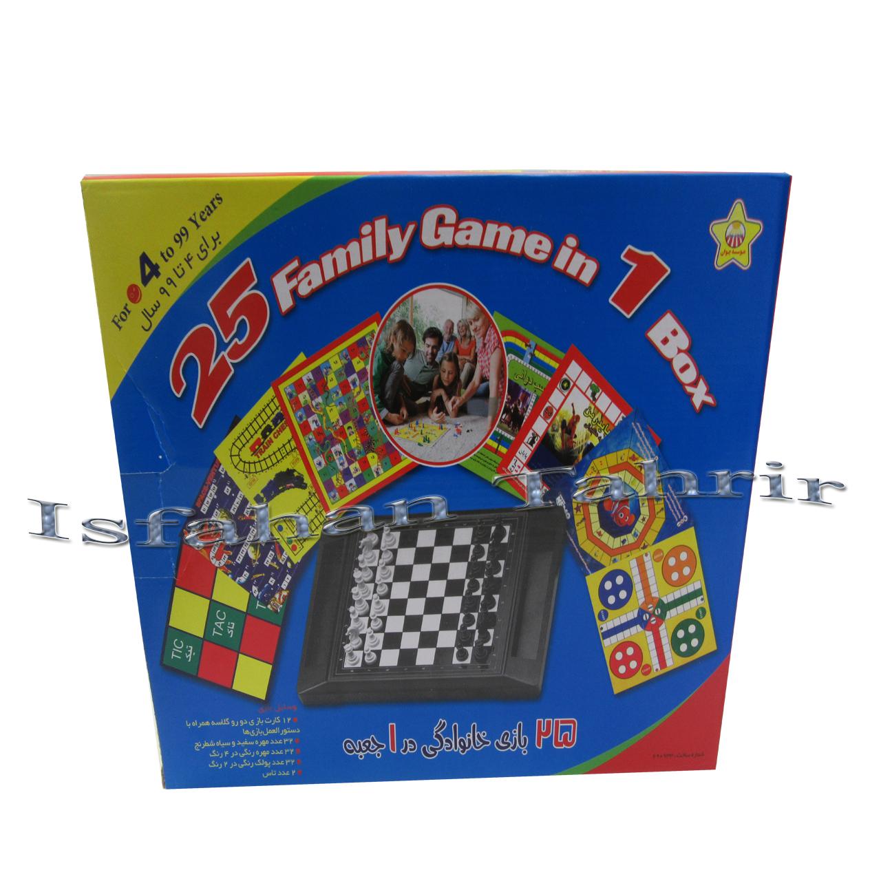 بازی فکری 25 بازی در یک جعبه