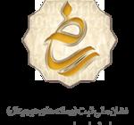 logo-saman2