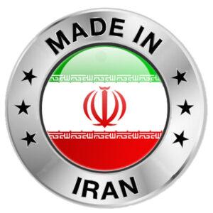 ساخت ایران made in Iran