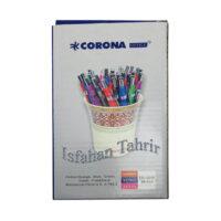 اتود کرونا(CORONA)کد5010
