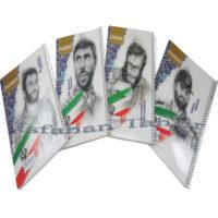 دفتر 50 برگ ایرانی اسلامی پردیس